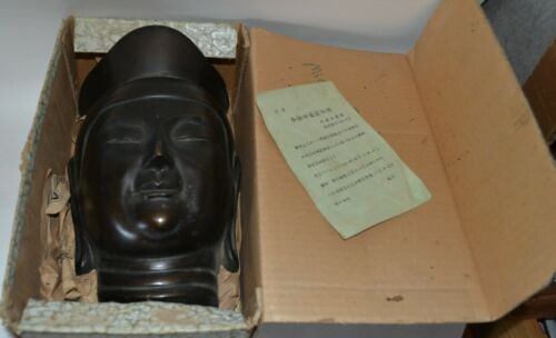 Vintage Japanese Miroku Bosatsu Bronze Mask Decorative Wall Hanging