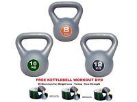 Kettlebell Set 8-10-12kg Fitness Weights Vinyl Kettlebells: Free Workout DVD