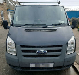 FORD TRANSIT 115 T260 Van - in Sea Grey.