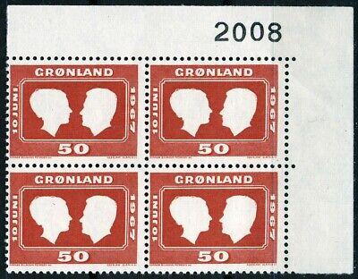 Greenland 1967, Royal wedding, 2008 imprint block MNH, Mi 67 cat +14€