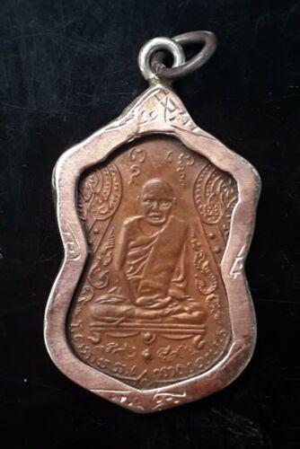 LP Eiam Coin Wat Sapansung Thai Magic Amulet Powerful For Lucky Talisman