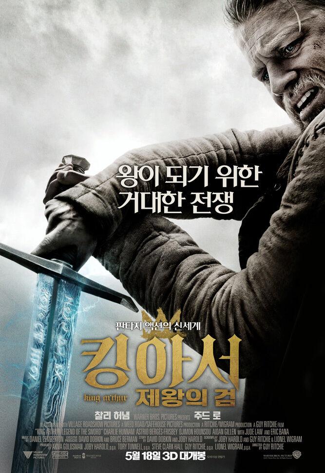 Entertainment Memorabilia 2000 Now A4 Size The Hitman S Bodyguard 2017 Korean Mini Movie Posters Movie Flyers Edita Nc
