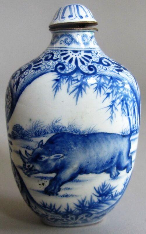 Fine Vintage CHINESE Hand-Enameled Snuff Bottle w/ Rhinosaurus  c. 1950s