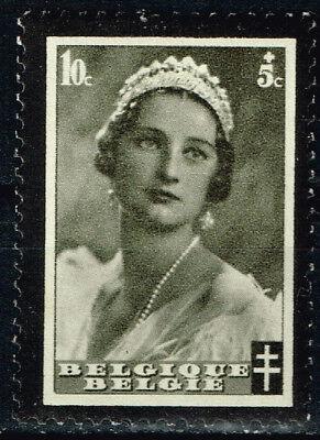 Belgium Queen Astrid of Sweden car accident Memorial stamp 1935 MLH