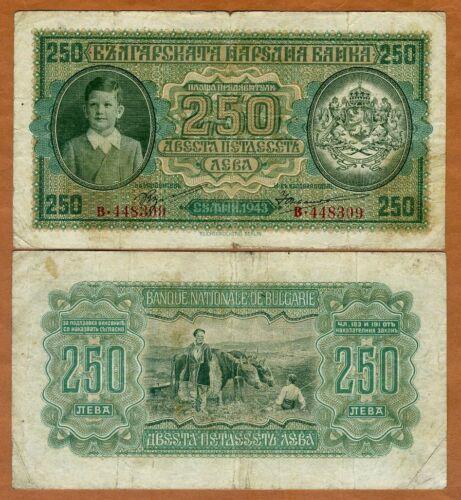 Bulgaria, Kingdom, 250 Leva, 1943 P-65, WWII, VG > King Simeon II as a child