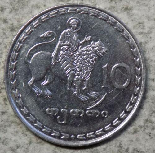 Georgia 1993 10 Theri Coin