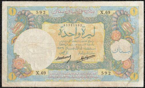 Lebanon - 1939 - 1 livre banknote P-15 aVF