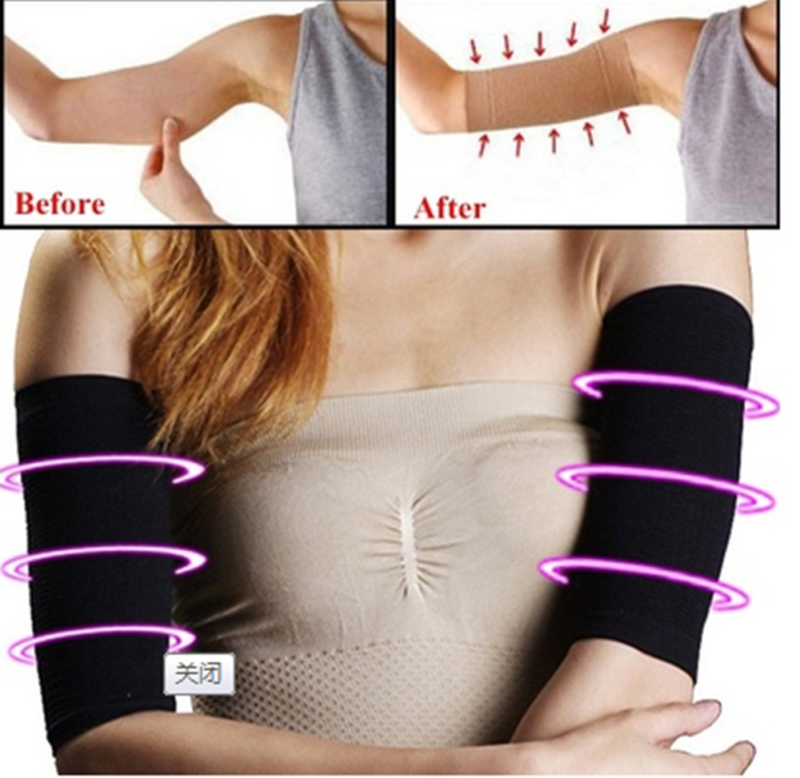 Women Slimming Arm Shaper Weight Loss Cellulite Fat Burner W