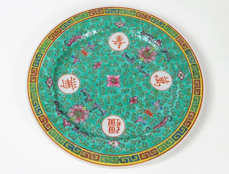MUN SHOU LONGEVITY CHINESE TEAL LOTUS FLOWER PORCELAIN DINNER PLATE 10 1/2