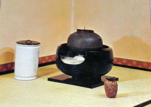 URASENKE Japanese Tea Ceremony Chado Temae Book 7 Special Tokushu Furo Nakaoki