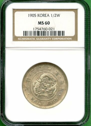 KOREA  1905  1/2 WON   NGC MS 60   YEAR 9    SILVER