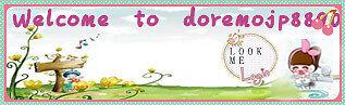 Doremojp8890 Store
