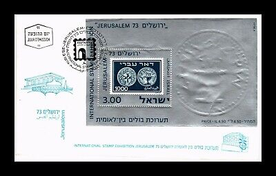 DR JIM STAMPS INTERNATIONAL STAMP EXHIBITION FDC SOUVENIR SHEET ISRAEL COVER
