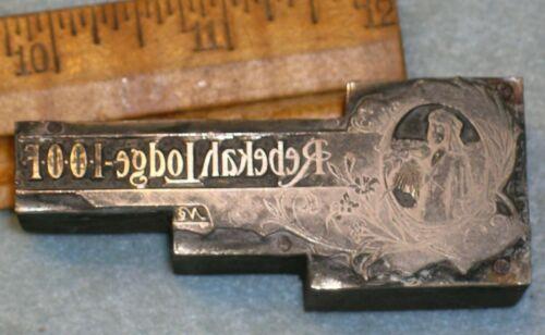 Antique Zinc Printing Block ODD FELLOWS REBEKAH Notepad Size LETTERHEAD 162PB