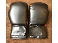 Plain Black PU Boxing Gloves for sale - 17 boxing gloves