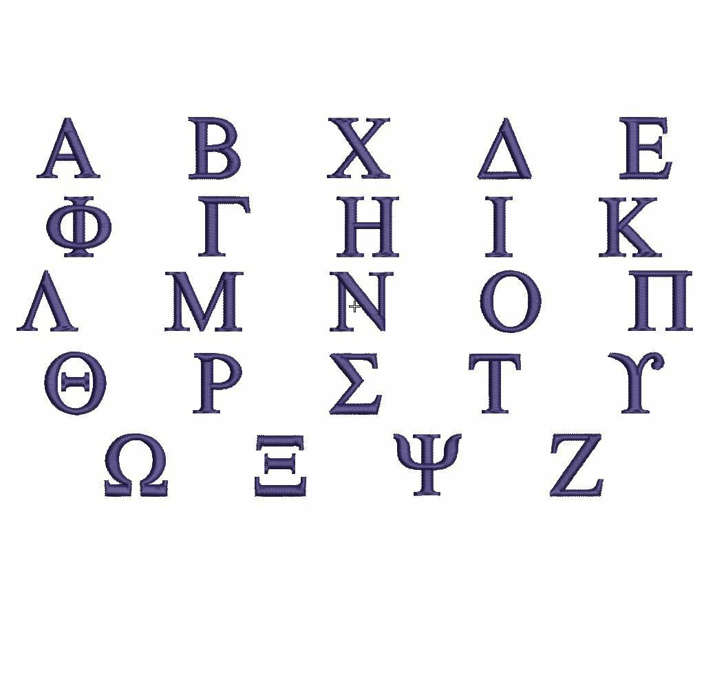 Embroidery greek letters best cars reviews