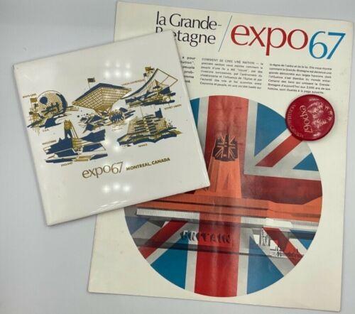 Vintage Expo 67 Montreal Canada Tile / Trivet Pinback & Brochure Lot of 3 Items