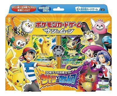 Pokemon Karten Ash vs. Team Rocket Set Ash's Pikachu Mimikyu Mimigma GX