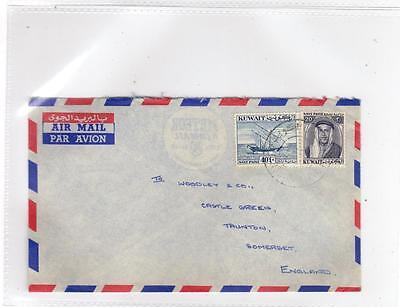 KUWAIT: 1960s Air mail cover to England (C29246)