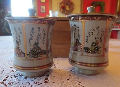 Japanese Kutani Porcelain Signed His and Her Covered Teacups Gold Trim Wood Box