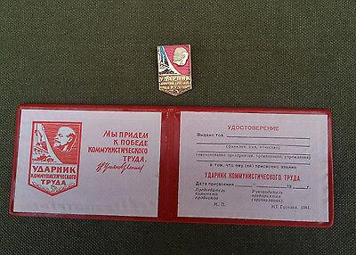 Ausweis Pass  für Aktivist der Kommunistischen Arbeit  UDSSR Sowjetunion