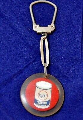 Delek Oil Gas Fuel Corp Vintage Plastic Keychain Key Ring Hebrew  Israel