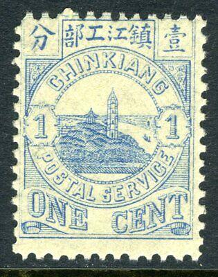 China 1898 Local Post 1¢ Chinkiang MNH M415