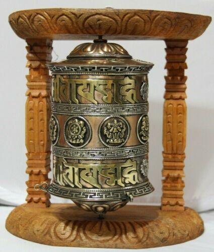 Tibetan Buddhist Handcrafted Spinning Prayer Wheel Wall Hanging Design ~ Nepal