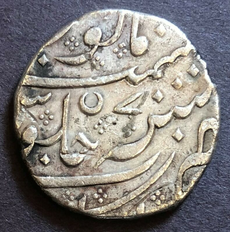 India - French, Arcot, Silver Rupee, KM# 15, Shah Alam II, year 7, XF, 9.61g