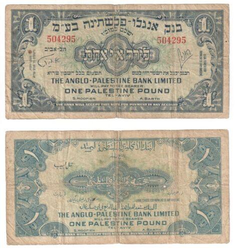 ISRAEL - Anglo Palestine Bank Limited 1 Pound (1948-51) P.15 - aF.