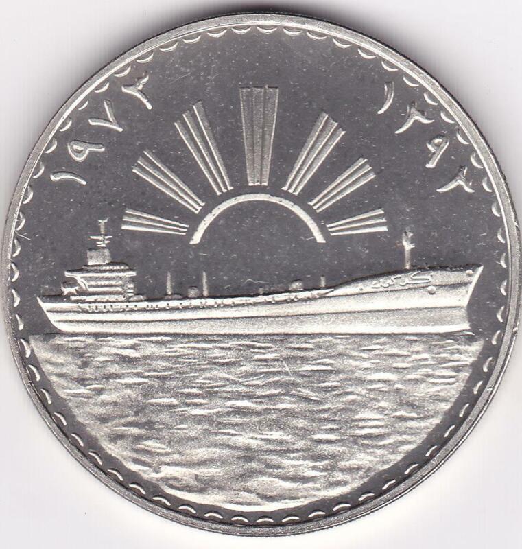 1973 Iraq 1 Dinar Silver Oil Proof
