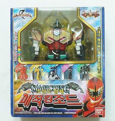 Bandai Power Rangers Mystic Force Magiranger : S.T.D TITAN MEGAZORD FIGURE
