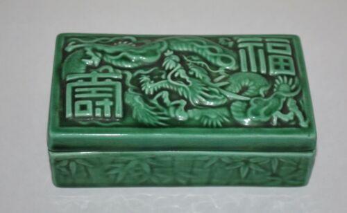 Vintage Chinese Ceramic Green Trinket Storage Box Raised Dragon Symbols by Fritz