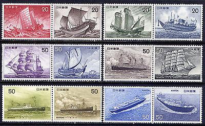 JAPAN SC1219-30 1975 HISTORIC SHIPS MNH