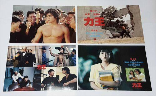 Fan Siu-Wong Story of Ricky Lam Nai-Choi HK RARE 1992 Set of 12 Lobby Cards
