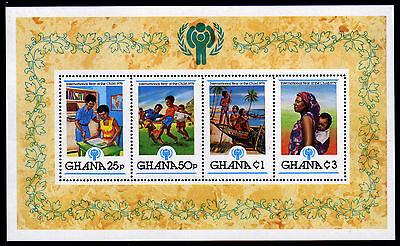 Ghana Bl. 81 A **, Intern. Jahr des Kindes 1980
