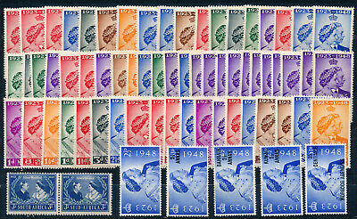 1948 SILVER WEDDING COMPLETE SET OF LOW VALUES  MNH