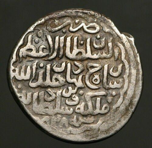Shahrukh 807-850 AH, son of Tamerlane, silver tanka, 1424-1425 AD, Yezd mint