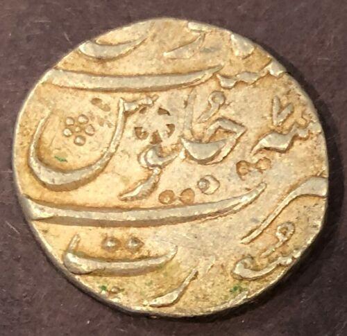 India - Mughal, Muhammad Shah, Silver Rupee, KM# 436.60, Year 7, XF, Surat, 11.1