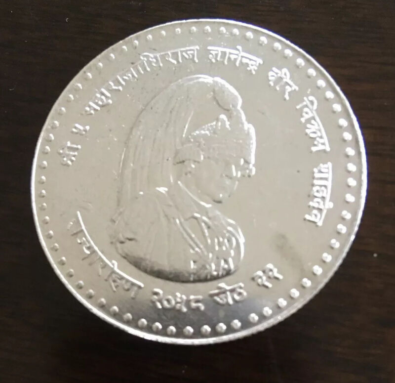 NEPAL Rs 2000 King Gyanendra throne accession commemorative silver coin UNC