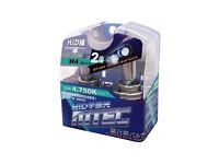 MTEC H7 12v 55w Cosmos Blue HID Class Upgrade Bulbs