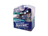 MTEC H7 12v 55w Cosmos Blue HID Class Upgrade Bulbs