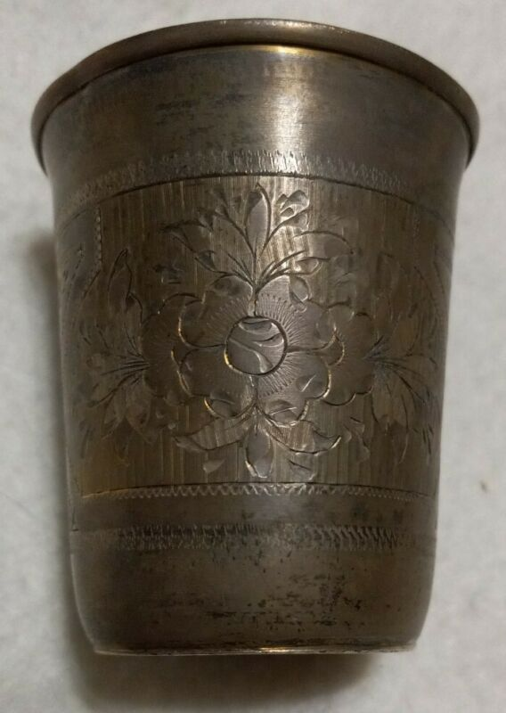Antique Russian 84 Sterling Silver Cup BC 1873 Engraved / Etched Floral Design