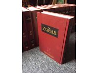 Complete set of The Zohar v1-23 with English translation, unabridged, hardback