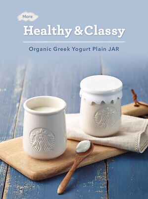 Greek Jar - Starbucks Korea Organic Greek Yogurt JAR 2ea SET, Ceramic + Silicone lid