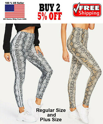 Women Brown or White Snake Skin Print Skinny Stretch Leggings Regular Plus Size (Plus Size Snake Print Leggings)