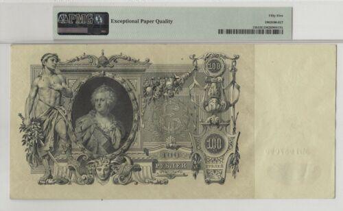 Russia Year 1910 100 Rubles Pick 13b PMG 55 About Unc. EPQ