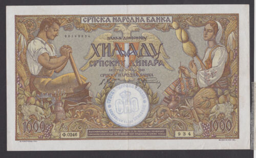 CROATIA 1000 Dinara ND1991 XF+ Serbian banknote with handst SNO-BENKOVAC Krajina