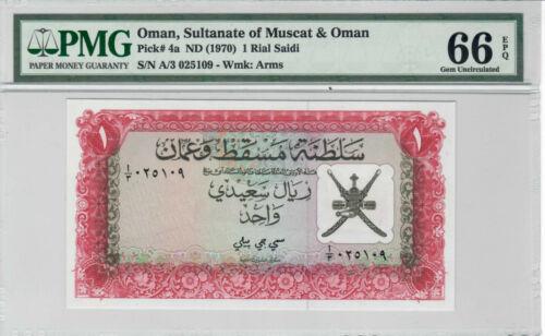 Oman 1 Rial Saidi Pick 4a UNC PMG66