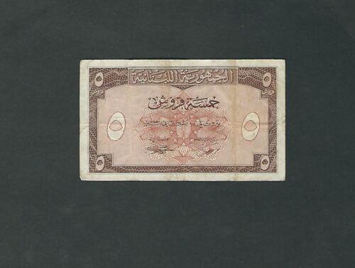 Lebanon - 5 piastres  1950